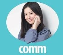 通話アプリのcomm