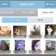PCMAXの画像検索