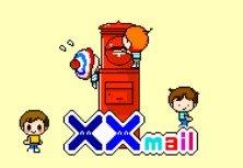 XXmail