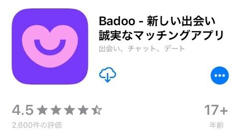badooのアプリの評価