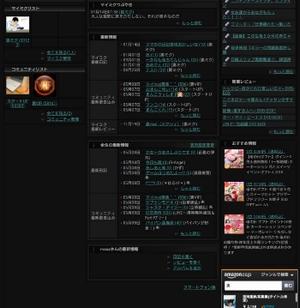 iximのパソコン画面