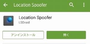 Location Sppofer