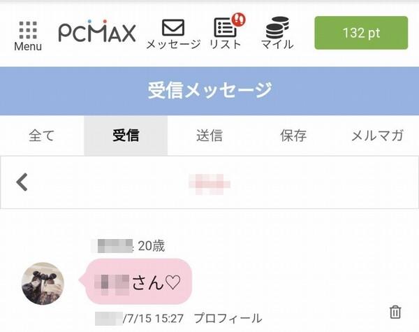 PCMAXのウェブの文字化け